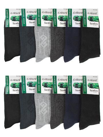 C508 носки мужские 42-48 (12 шт.)  цветные