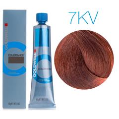 Goldwell Colorance 7KV (медно-фиолетовый) - тонирующая крем-краска