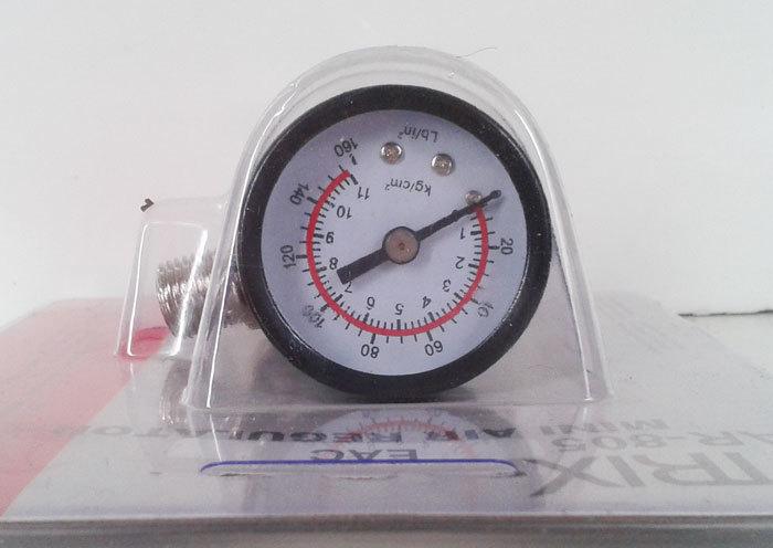 шкала Otrix AR-805