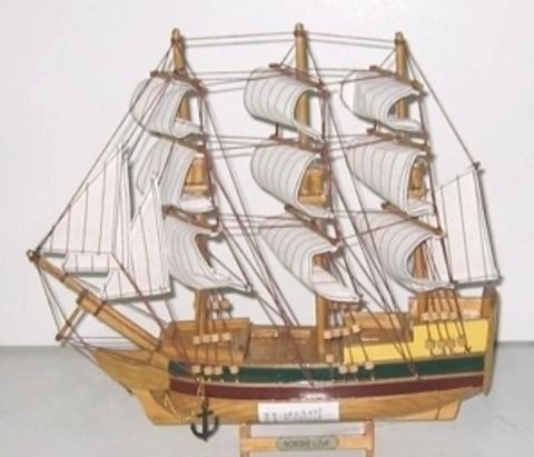Корабль G60475