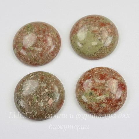 Кабошон круглый Унакит розовато-оливковый, 26 мм