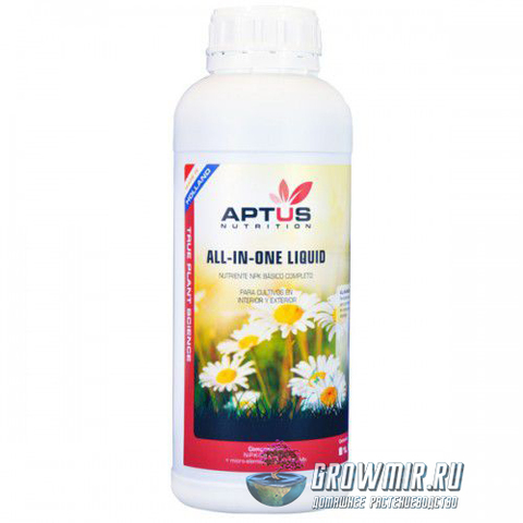 Aptus All-in-One Liquid 500 мл
