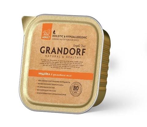 Консервы (ламистеры) Grandorf Canned Turkey Adult All Breeds