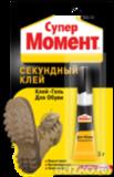 ХЕНКЕЛЬ Клей обувной Супер Момент 3г на мульти-карте (12шт)