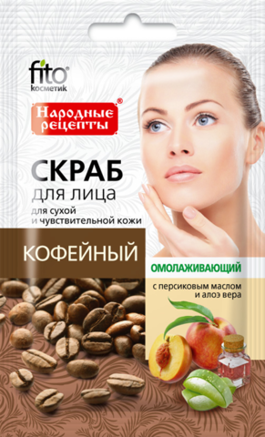 Фитокосметик Народные рецепты Скраб для лица Омолаживающий кофейный 15мл
