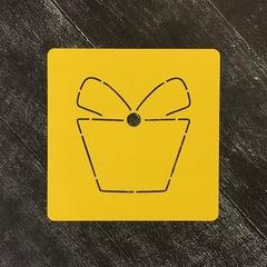 Подарок №3