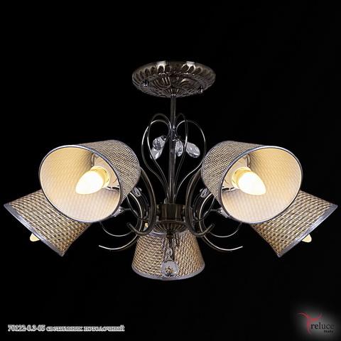 70122-0.3-05 светильник потолочный