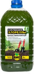 Биостимулятор Суспензия хлореллы 5 л