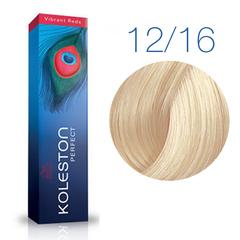 Wella Professional KOLESTON PERFECT 12/16 (Слоновая кость) - Краска для волос