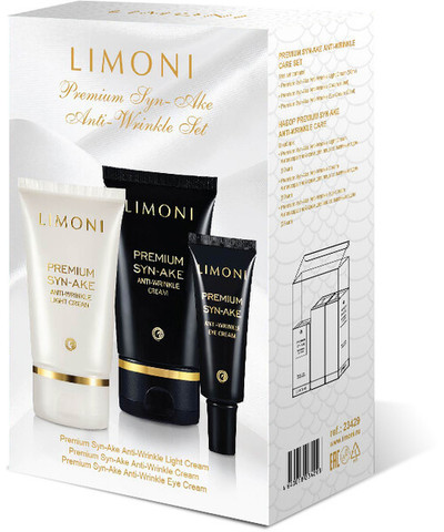 LIMONI Premium Syn-Ake Anti-Wrinkle Care Set (Набор Cream 50ml+Eye Cream 25ml+Light Cream 50 ml)