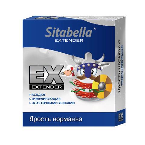 Презервативы с насадками из серии SITABELLA