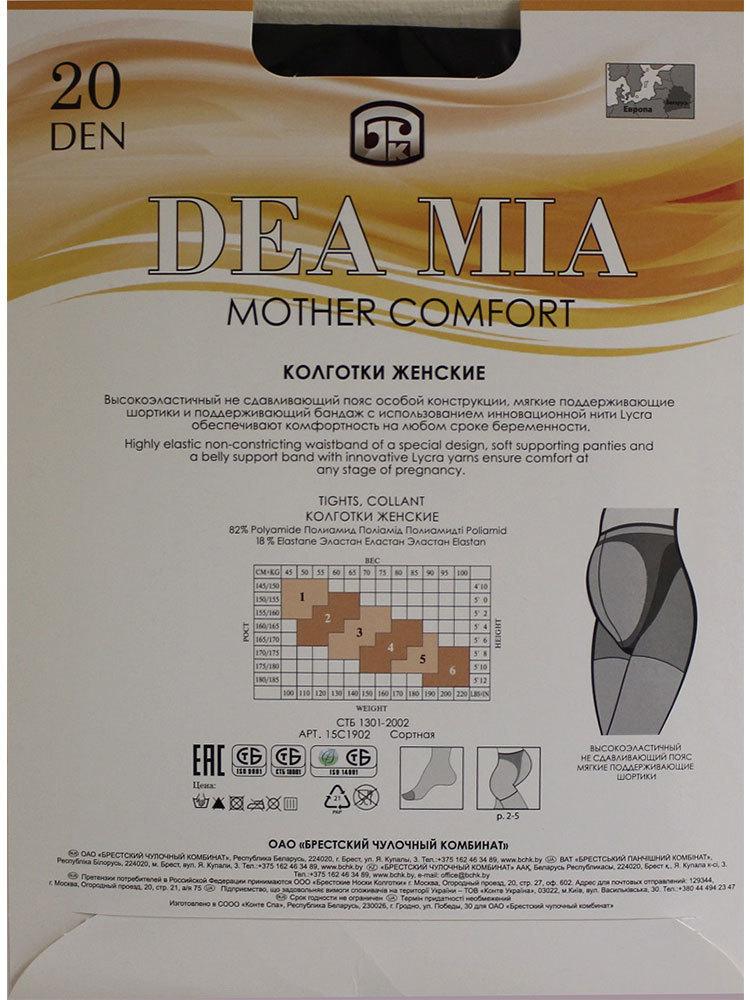 Колготки Mother Comfort 20 Dea Mia