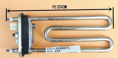 Тэн для стиральной машины Haier 1800W - 0024000279, см. OAC273277