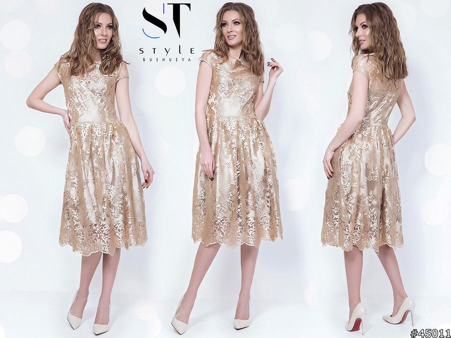 Платье ST Style 45011