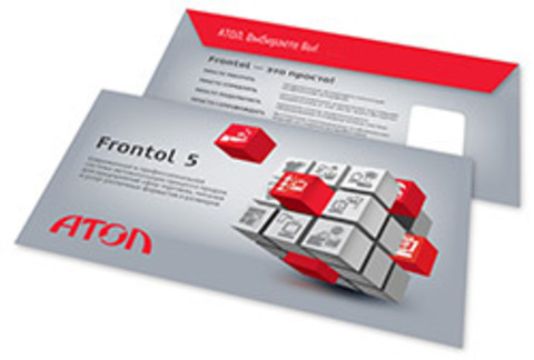 Frontol 5 Лайт, Электронная лицензия