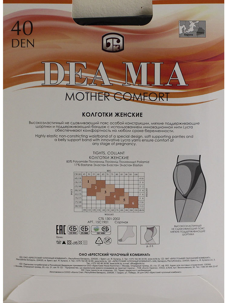 Колготки Mother Comfort 40 Dea Mia