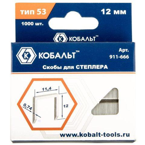 Скобы КОБАЛЬТ для степлера 12 мм, Тип 53, толщина 0,74 мм, ширина 11,4 мм, (1000 шт) коробка