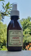 Гидролат Укропа