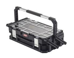 Ящик для инструментов Keter Organizer Smart Cantilever