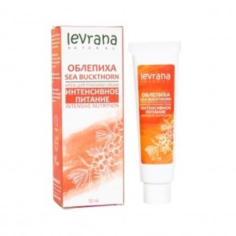 Облепиха крем для рук (Levrana)