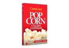 Зерна кукурузы для приготовления в СВЧ сладко-соленые CorinCorn, 45г