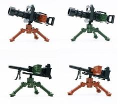 Оружие для минифигурок Пулемет и Гранатомет