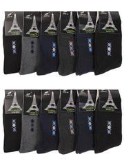 A13-1 носки мужские махровые 41-47 (12шт.) цветные