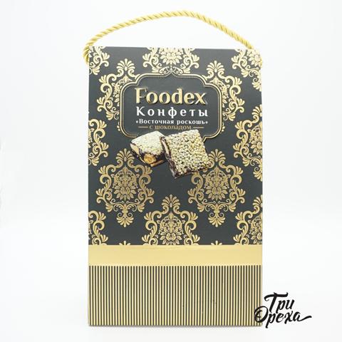 Конфеты восточная роскошь с шоколадом Foodex, 250 гр
