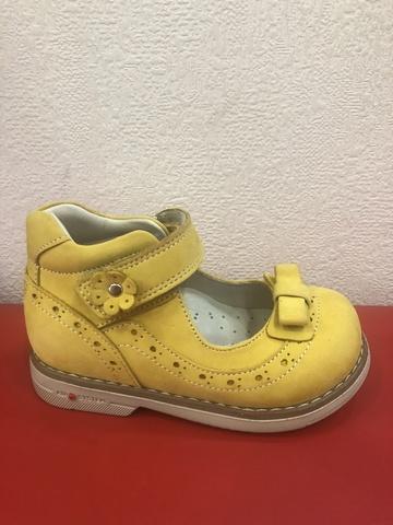 Туфли G 010 (019-00-00)
