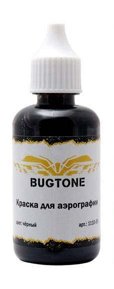 Bugtone Краска Bugtone для аэрографии водорастворимая Black (Черная), 50 мл черный_сайт.jpg
