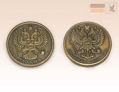 монетка большая Герб России