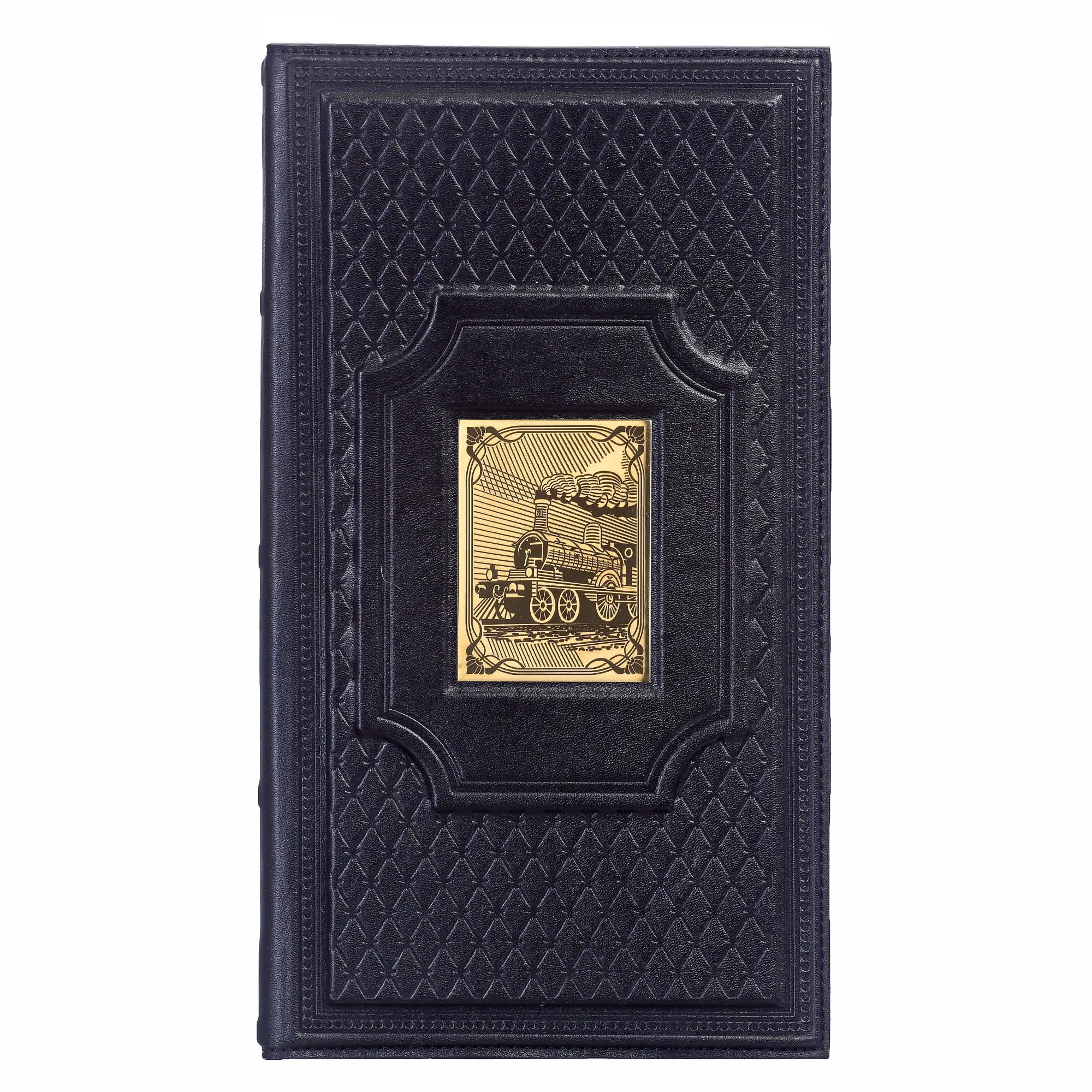 Визитница настольная «Железнодорожнику» 5 от 5 260 руб