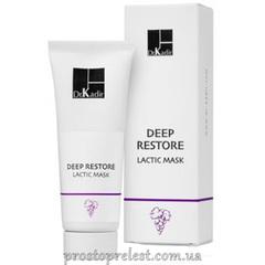 Dr.Kadir Deep Restore - Маска для глубокого восстановления