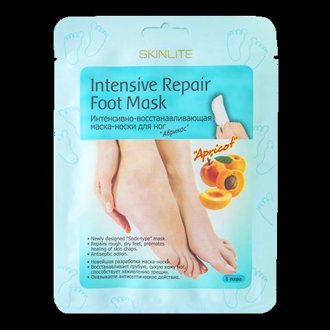 Skinlite Интенсивно-восстанавливающая маска-носки для ног