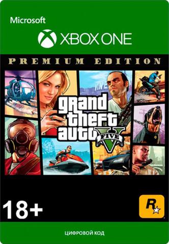 Xbox Store Россия: Xbox One Grand Theft Auto V (GTA 5): Premium Edition (цифровой ключ, русские субтитры)