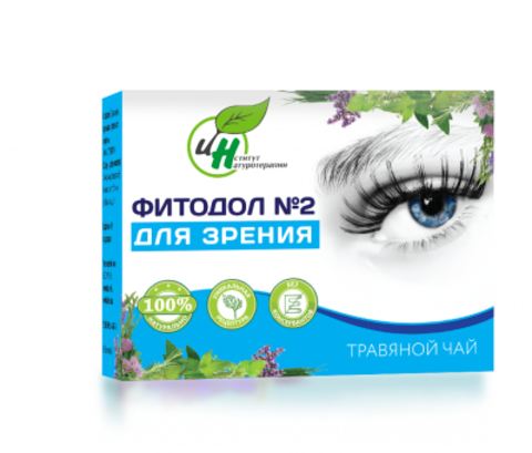 Фитодол № 2 Для зрения 60*2гр ТМ Институт Натуротерапии