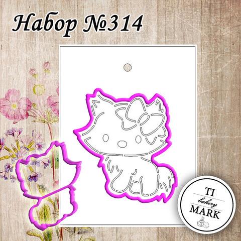 Набор №314 - Котенок с бантиком