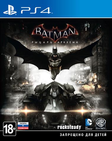 Sony PS4 Batman: Arkham Knight (русские субтитры)