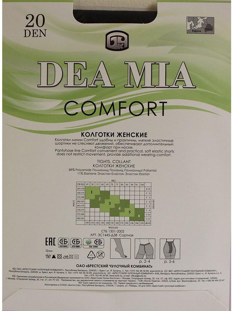 Колготки Comfort 20 Dea Mia