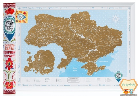 "Скретч карта Украины ""Discovery Map Відкривай Україну!"" в тубусе"