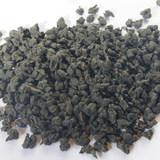 Чай Нефритовый женьшень улун темный вид-5