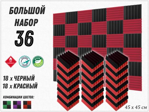 AURA  450 red/black  36  pcs