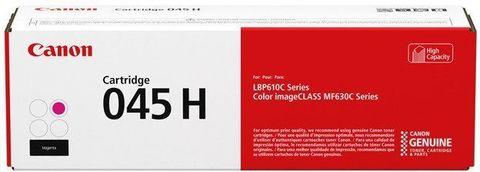 Тонер-картридж повышенной емкости Canon Cartridge 045 H M пурпурный (2200 стр) 1244C002