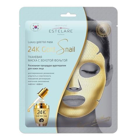 Institute Estelare 24K Gold Snail Тканевая маска с золотой фольгой Долговременное увлажнение 25г