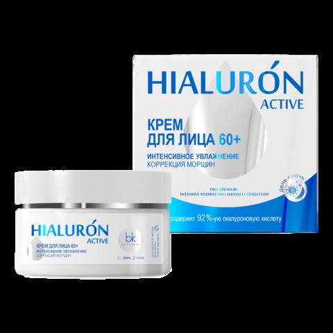 BelKosmex Hialuron Active Крем для лица 60+ интенсивное увлажнение коррекция морщин 48г