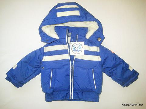 Куртка зимняя Dirkje