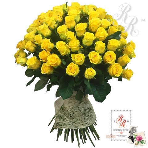 Букет 21 желтая роза (Эквадор)