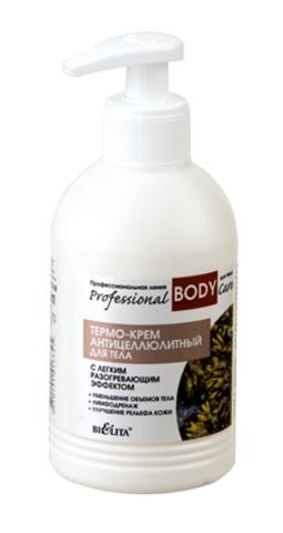 ТЕРМО – КРЕМ антицеллюлитный для тела