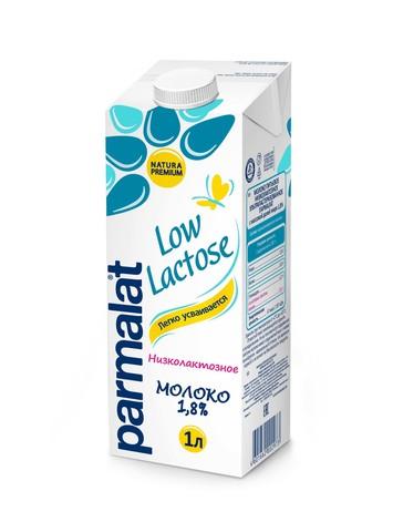 """Молоко """"Parmalat"""" низколактозное стерилизованное 1,8% 1л"""