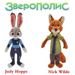 Зверополис мягкие игрушки Ник и Джуди